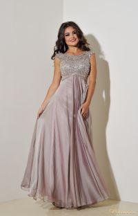 Вечернее платье 2630 P. Цвет розовый. Вид 3