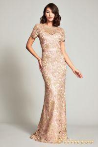 Вечернее платье BOQ19428L. Цвет пастель. Вид 1